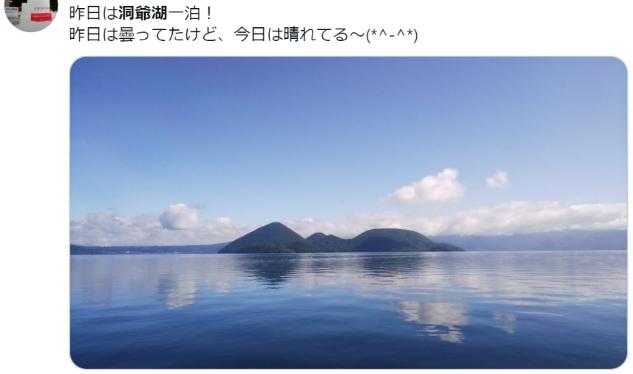 移住後に訪れた洞爺湖の姿(画像提供/竹岡紗希さん)