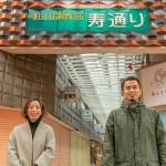 商店街を百貨店&シェアハウスに!? 北九州「寿百家店」がつくる商店街の新スタンダード