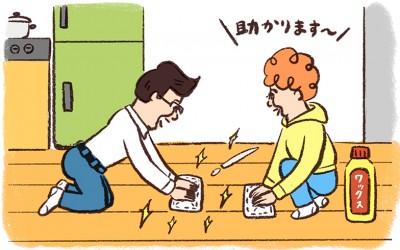 不動産屋さんが家事代行!?  電球交換、虫駆除などのお悩みに5分100円で