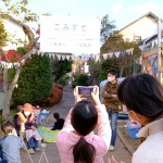 ごみ捨て場が憩いのサロンに!  奈良県生駒市「こみすて」が面白い