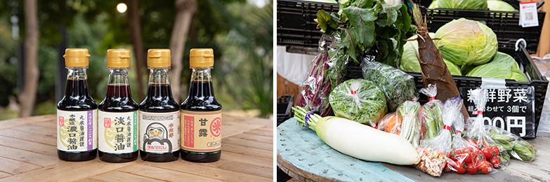 千葉の新鮮野菜や岡山のしょうゆ、オリーブオイルなどさまざまな美味しいものが並ぶ(写真撮影/片山貴博)