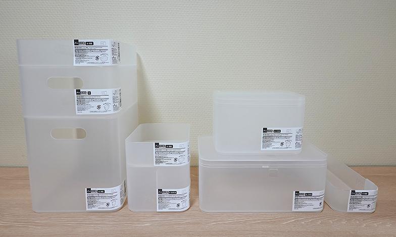 「ダイソー」の積み重ね収納ボックス(写真撮影/MONO SIZE)