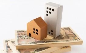 住宅ローン控除、中古住宅では適用条件に注意!築古物件でも控除を受ける方法とは