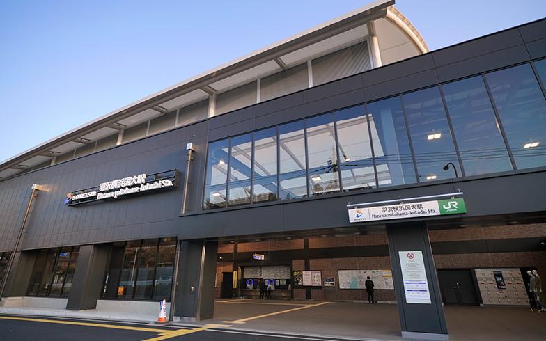 羽沢横浜国大駅(写真/PIXTA)
