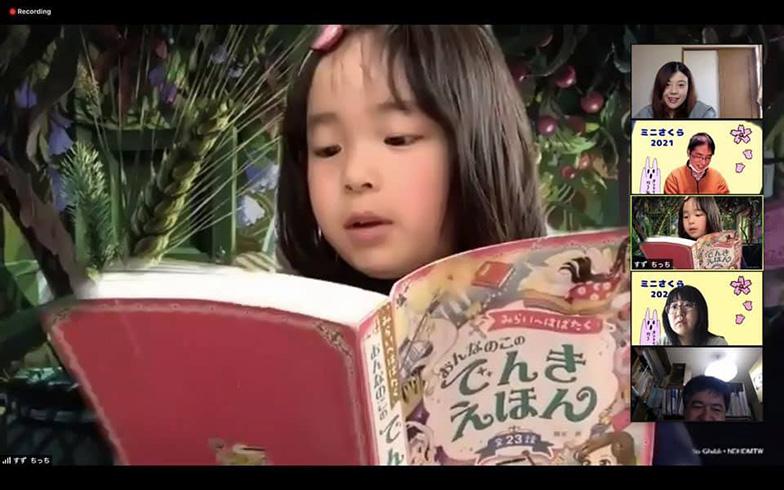 オンラインの放送局では、物語の朗読が行われた(画像提供/NPO子どものまち)