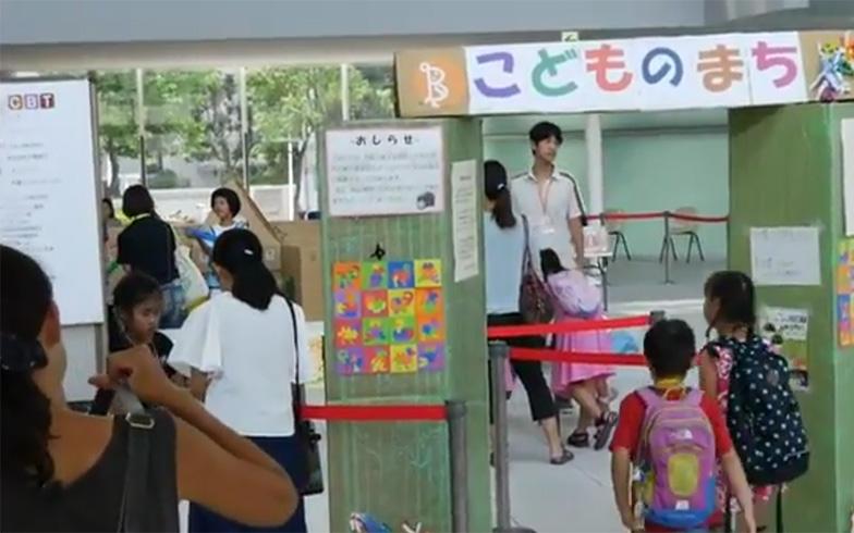 千葉市のこどものまちは、官民複合ビル「Qiball(きぼーる)」が会場。親は、会場を見下ろせるカフェで子どもたちを見守る(画像提供/こどものまちCBT)