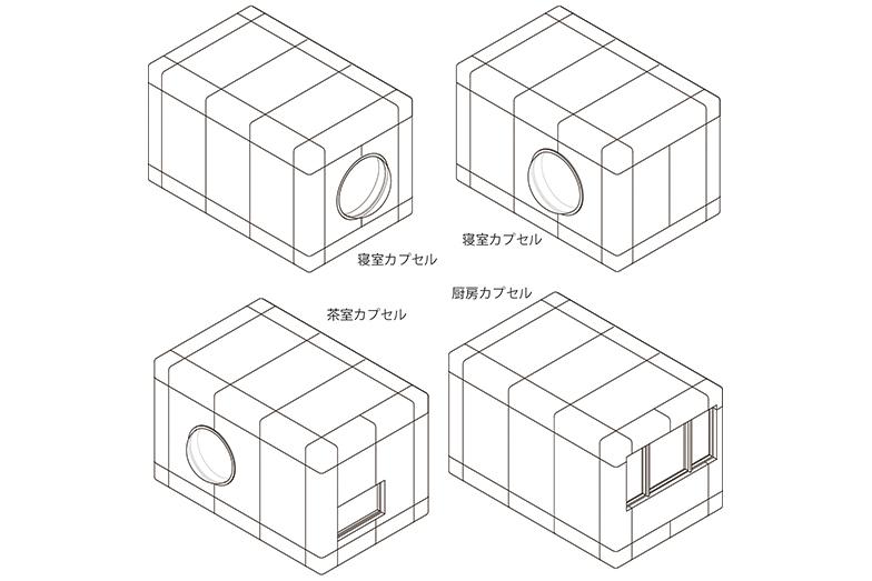 カプセルハウスKに取り付けられた4つのカプセル(画像提供/カプセル建築プロジェクト)