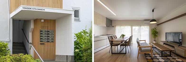 同じく洋光台北団地の階段室。佐藤可士和氏オリジナルフォントで統一しすっきりした印象に(左)。室内、設備も現代の暮らしにあわせて一部住戸をリノベ済み。暮らしやすい1LDK(写真撮影/桑田瑞穂)