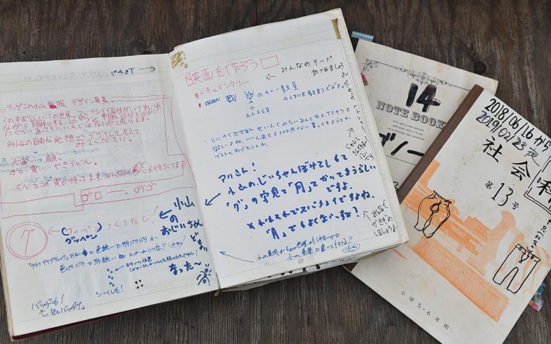 代々の住人たちが日々の思いや出来事、連絡事項などを書き綴ったノート(写真撮影/水野浩志)