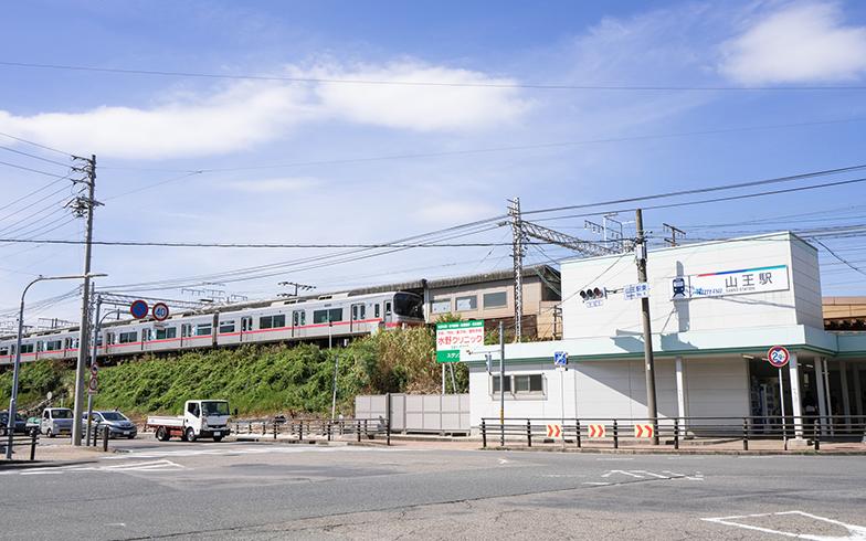 山王駅(写真/PIXTA)
