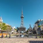 名古屋「栄駅」まで電車で15分以内、家賃相場が安い駅ランキング! 2021年版