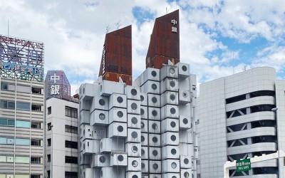 「中銀カプセルタワービル」2022年に取り壊しへ。カプセルユニット保存へ向けて挑戦はじまる