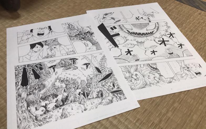 こちらが初めて描いた漫画(写真提供/松村皇輝さん)