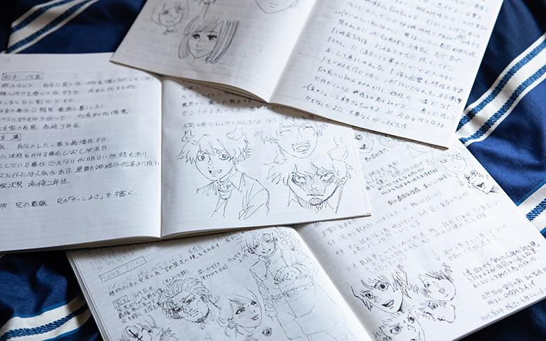 日々描き溜めた構想ノート(写真撮影/片山貴博)