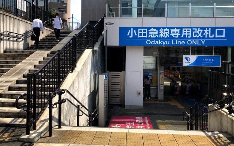 今、駅のこちら側に注目が集まっている(写真撮影/石原たきび)