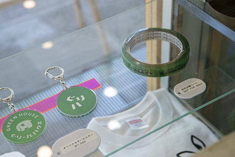 右端は初代「ぐりーんハウス」で使われていたもので唯一、残っている貴重なテープ(写真撮影/中村晃)