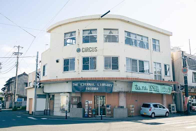 もと薬局だった建物。1階が「永遠の図書室」、2階はシェアハウス(写真撮影/ヒロタケンジ)