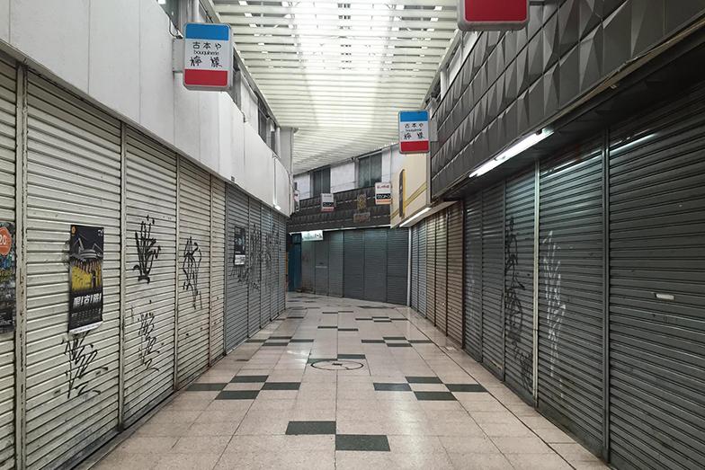 シャッター通りと化していた「寿通り商店街」(写真提供/田村晟一朗さん)