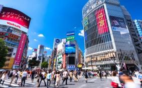 「渋谷駅」まで30分以内、中古マンション価格相場が安い駅ランキング 2021年版