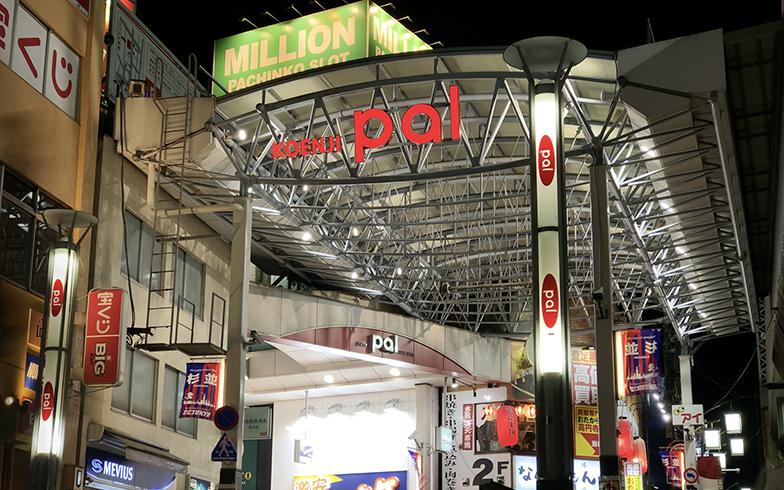高円寺パル商店街(写真/PIXTA)