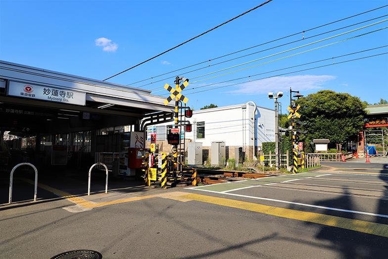 妙蓮寺駅(写真/PIXTA)