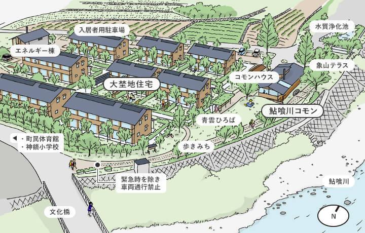鮎喰川沿いに広がる大埜地住宅。住宅の周囲には神山町産の樹木が植栽されている(画像提供/神山町)