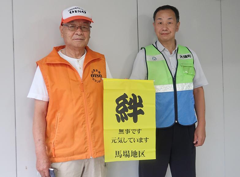 大磯町災害救援ボランティアの会の伊藤勇さん(左)と、大磯町の政策総務部危機管理課の竹内愛純さん(右)
