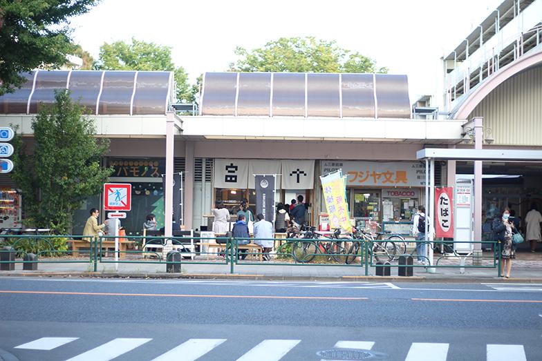 (写真提供/富士見台トンネル)